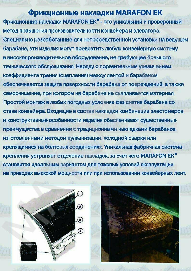листовки_Страница_6
